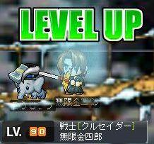 061015金四郎Lv90.jpg