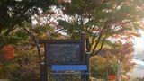 伊香保ブログ伊香保森林公園案内図