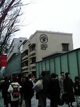表参道ヒルズ1