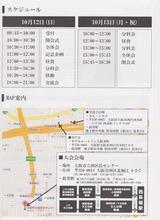 2014近青研4