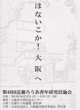 2014近青研1