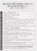 2014近青研2
