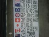 IMG01377-20110817-1625