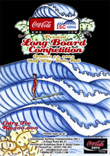 cokezerolongboard