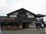 道の駅佐賀関(さがのせき)