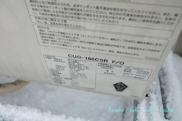 DSCF6027