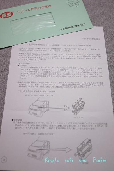 DSCF6016