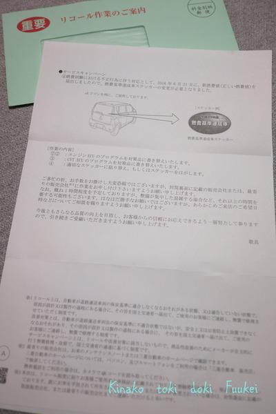 DSCF6017