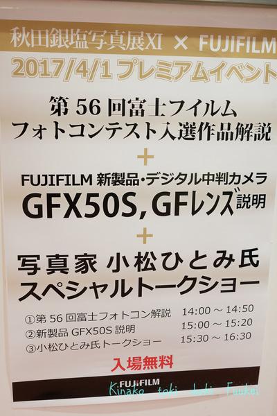 DSCF6069