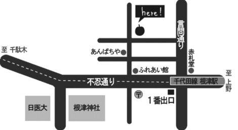 ringoya_map