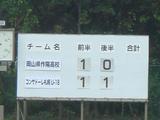 作陽1対2コンサドーレ札幌