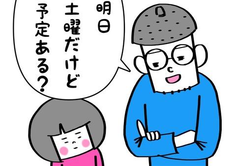 IMG_9112