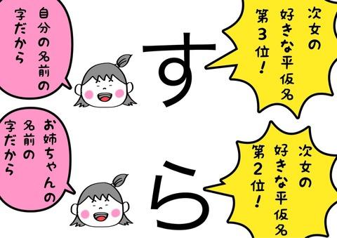 IMG_6773