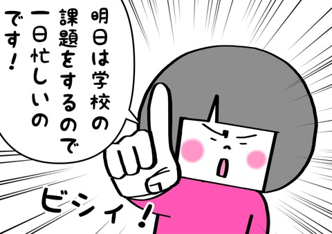 IMG_9113