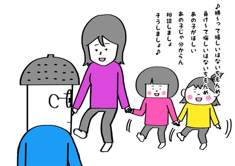IMG_6927