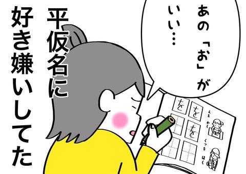 IMG_6768
