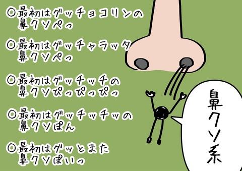 IMG_7045