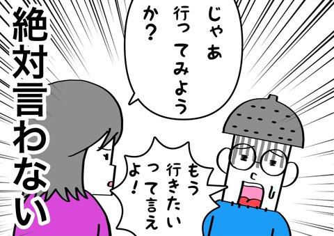 IMG_9318