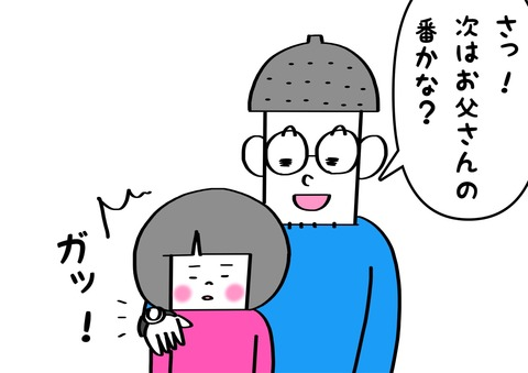 IMG_8304