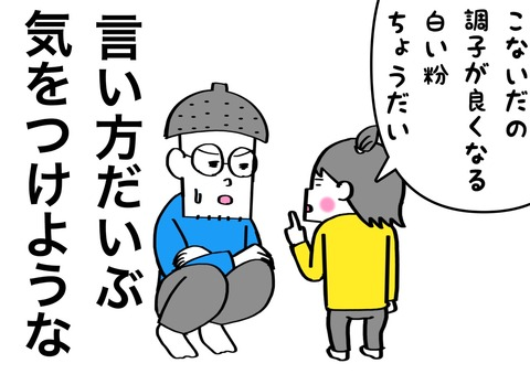 IMG_8923