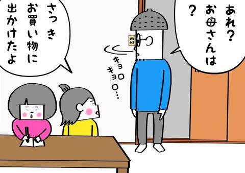 IMG_7312