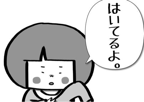 {A1082DBA-B12E-466F-AF9F-3F0670F33DBB:01}
