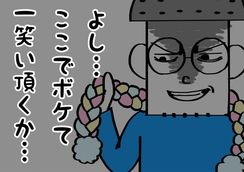 IMG_7187