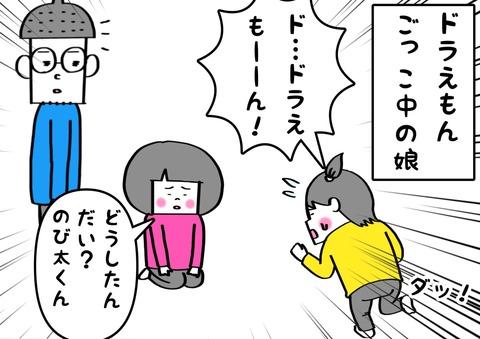 IMG_8884