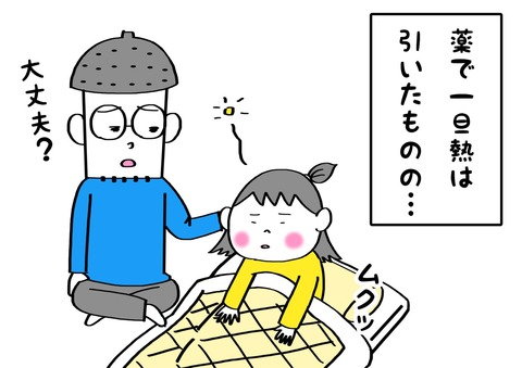 IMG_6888