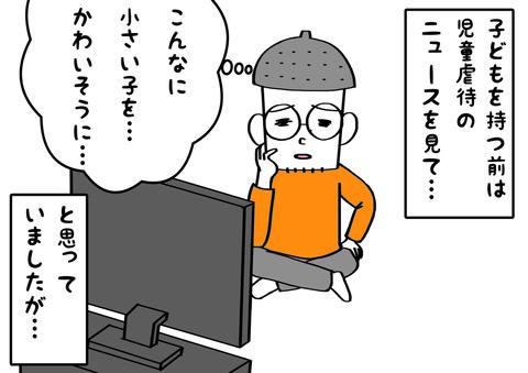 IMG_3674
