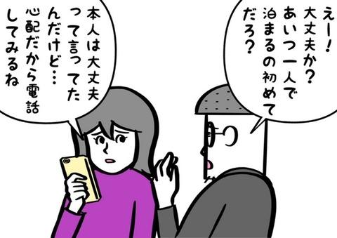IMG_2353