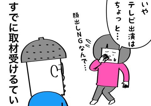 IMG_9044