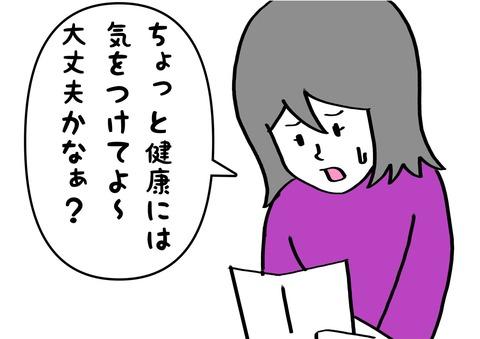 IMG_8965