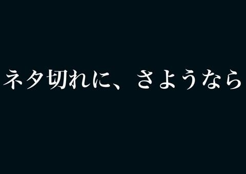 {DC9C2FF3-6FC8-4C5B-9267-8D990EBE18F1:01}