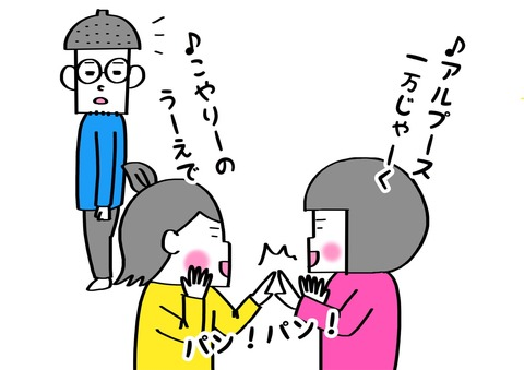 IMG_7059