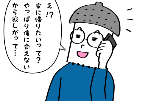 IMG_8485