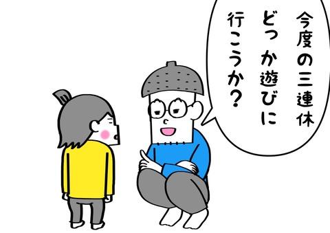 IMG_9224