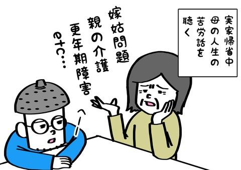 IMG_7348