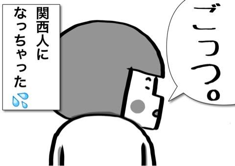 {C737F9A1-5829-4CB6-A0F1-403EAB4C623B:01}