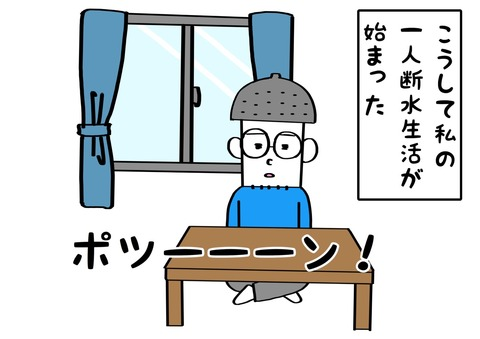 IMG_8478
