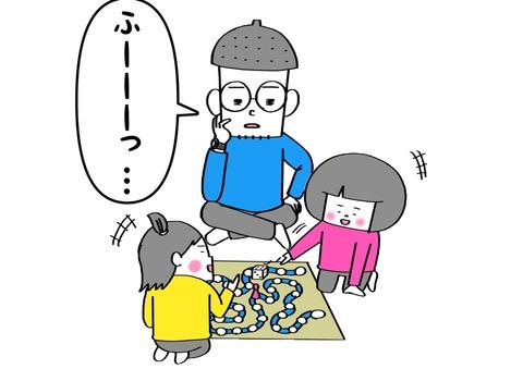 IMG_8302