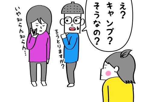 IMG_9226