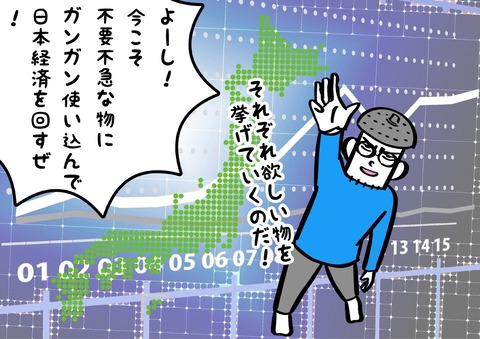 5096C029-FB8C-4A55-A0F0-0D75002644A0
