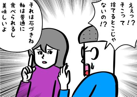 IMG_3694