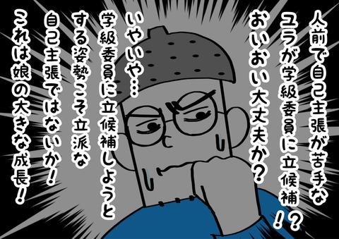 IMG_9027