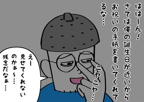 IMG_9694