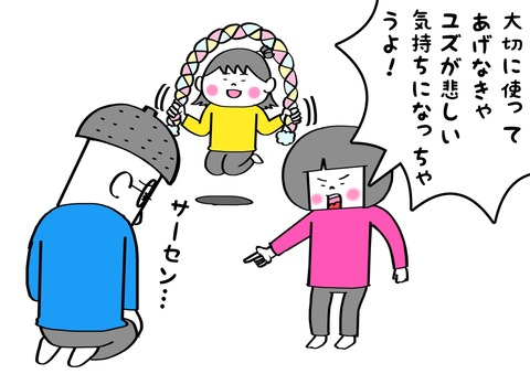 IMG_7190