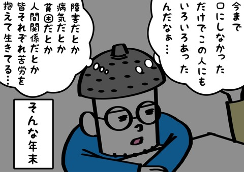 IMG_7352
