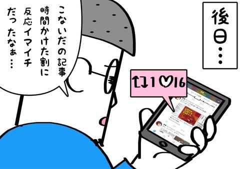 IMG_7788