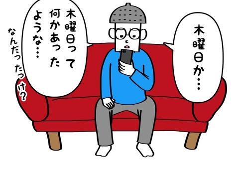 IMG_8572
